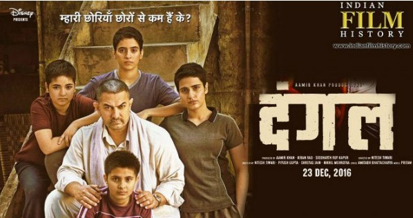 Indian movie-Dangal